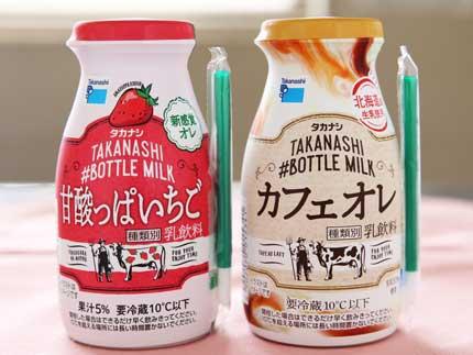 タカナシ乳業の甘酸っぱいちごとカフェオレ