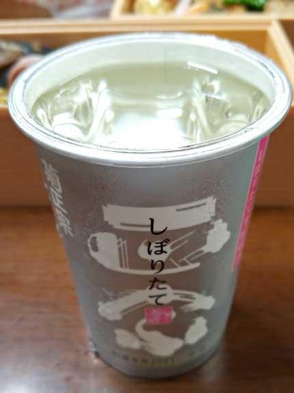 菊正宗しぼりたてギンカップ