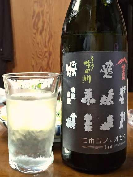 ニホンノ、オサケ妙高山×吟田川