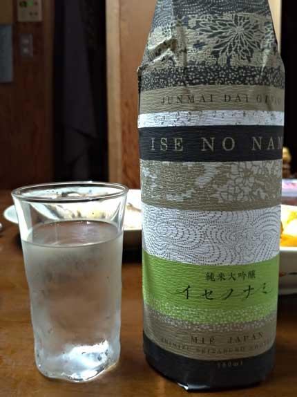 作純米大吟醸イセノナミ