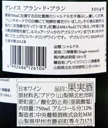 ぶどう品種:シャルドネ