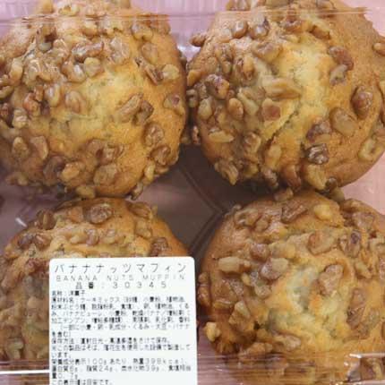 バナナナッツマフィン6個入り580円税別