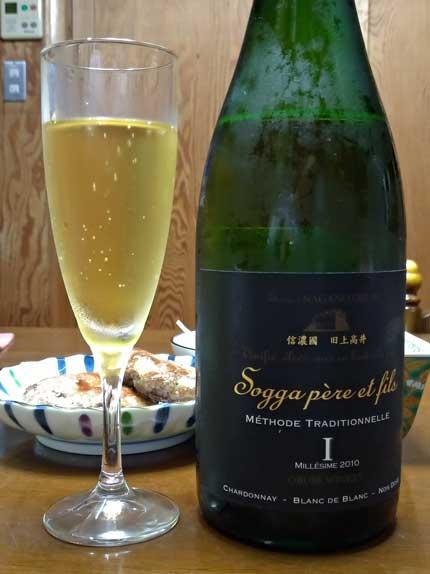 Sogga pere etfils スパークリングアイ10年熟成2010