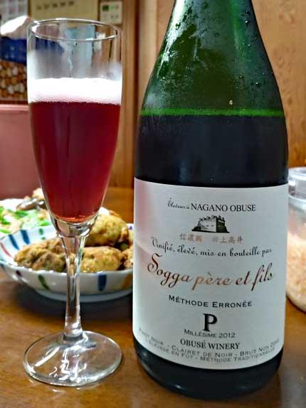Sogga pere etfils スパークリング「P」2012ピノノワールクレレドノワール樽熟成