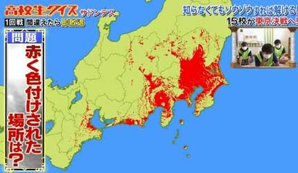 日本地図で赤く色付けされた場所は?