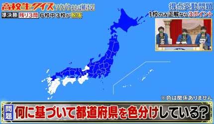 何に基づいて都道府県を色分けしている?