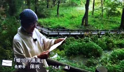 長野県白馬村の姫川の源流