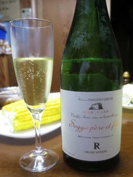 Sogga Père et Fils ソガ・ペール・エフィス スパークリング R ブランドブラン 2017 瓶内二次発酵