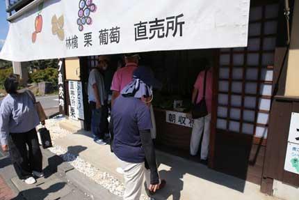 林檎栗葡萄直売所
