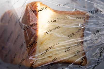 デニッシュ食パン1050円税込