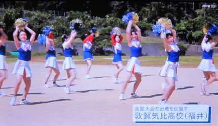 福井県の敦賀気比高校