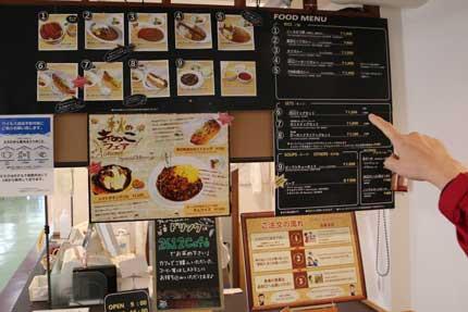 ホテル千畳敷2612Cafeレストラン