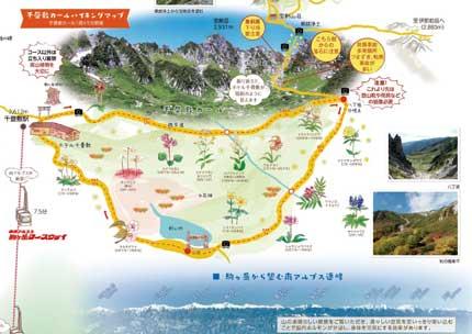 千畳敷カールの散策と、この高台から富士山、南アルプスの北岳、間ノ岳と日本の1,2,3位の山を一望する