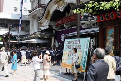 歌舞伎座の賑わい