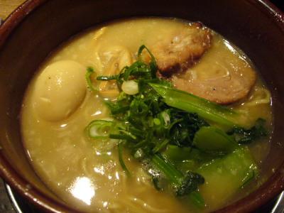 熟成光麺味玉のせ850円