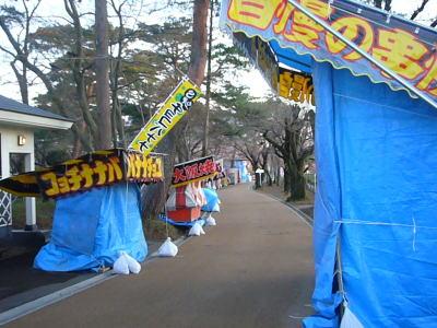 露天商20070404