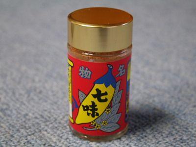 八幡屋礒五郎(やわたやいそごろう)の七味唐からし